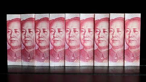 Чувствительный юань // Дмитрий Косырев — о новой инвестиционной политике Китая