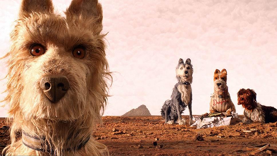 """Хотели снять фильм про собак, а получилось про все человечество (кадр из фильма """"Остров собак"""")"""