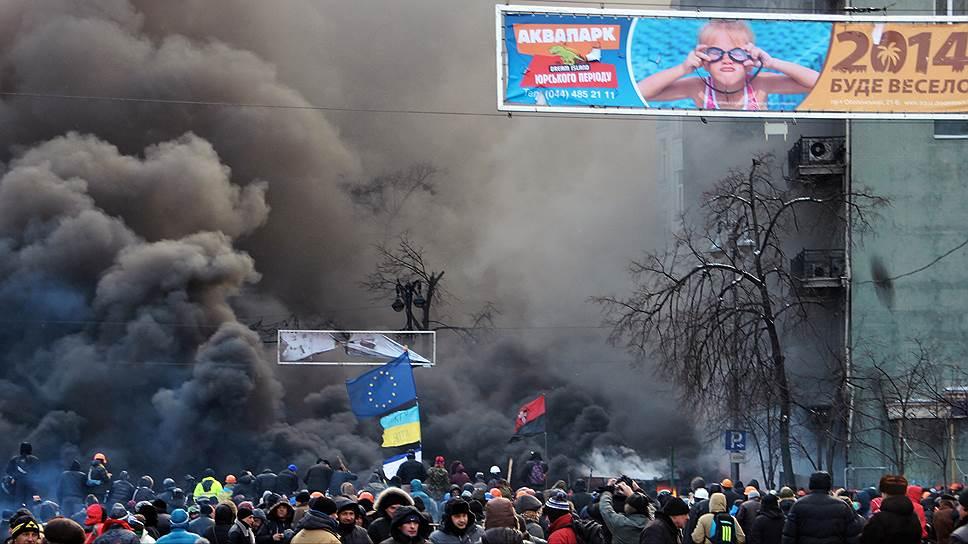 Как изменилась Украина за четыре года после Евромайдана