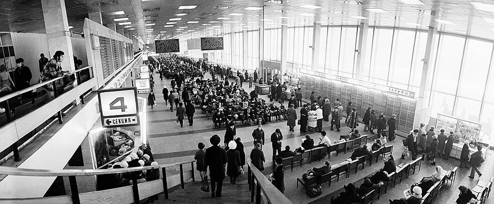 Открытый в 1931 году московский аэровокзал продолжал успешно работать даже в конце 1970-х