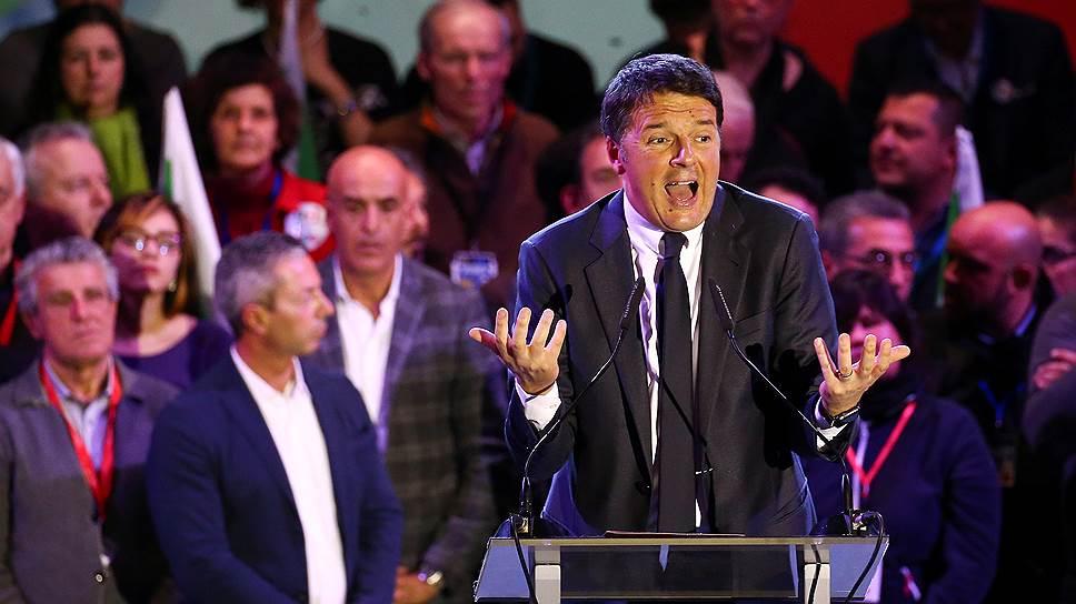 Маттео Ренци во главе Демократической партии выборы проиграл и ушел в отставку. Но конкурентам игру испортил