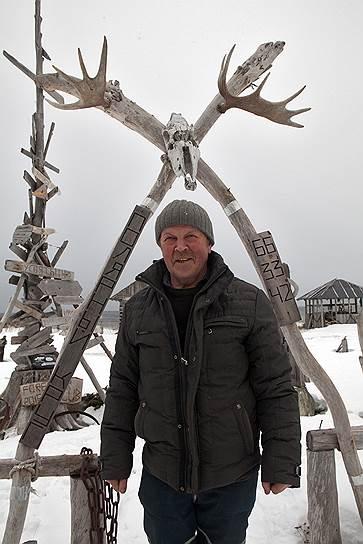 Александр Комаров превратил одну такую тоню в музей поморской культуры под открытым небом