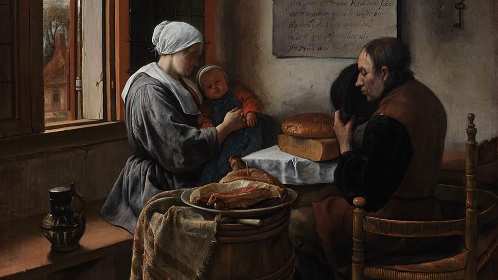 """Ян Стен. """"Молитва перед едой"""". 1660год"""