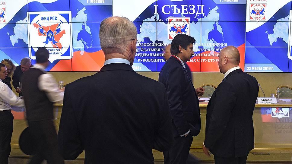В Москве прошел Всероссийский съезд руководителей частных охранных структур