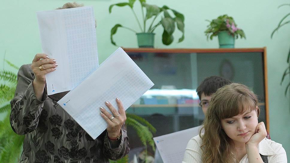 Настороженное, а часто и агрессивное отношение к учителю стало обычным делом