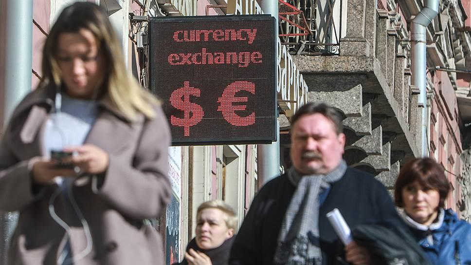 Санкции бьют по рублю. Аон, как говорят специалисты, крепчает