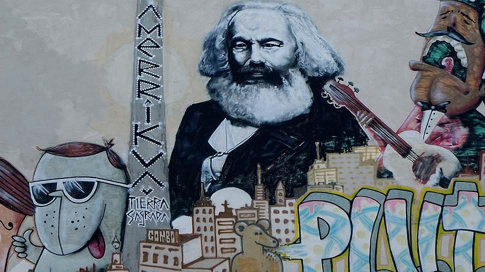 Маркс давно стал персонажем поп-арта