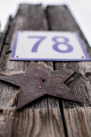 Звезда на доме означает, что отсюда человек ушел на войну и не вернулся