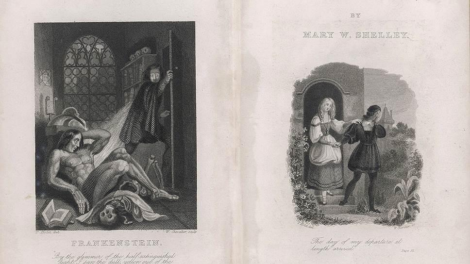 """Титульный лист романа Мэри Шелли """"Франкенштейн"""". Лондон, 1831"""