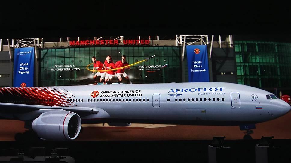 """Самолет для перевозки клуба """"Манчестер Юнайтед"""" легко опознать по специальным ливреям"""