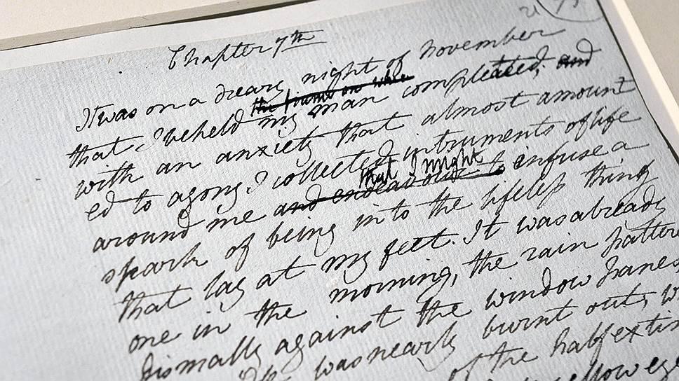 """Страница из оригинальной рукописи """"Франкенштейна"""" Мэри Шелли, где впервые описывается пробуждение monster"""