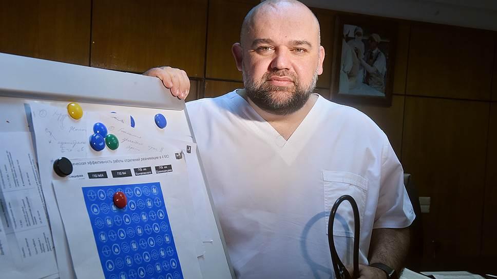 Что рассказал о своей работе главный специалист по анестезиологии-реаниматологии департамента здравоохранения Москвы