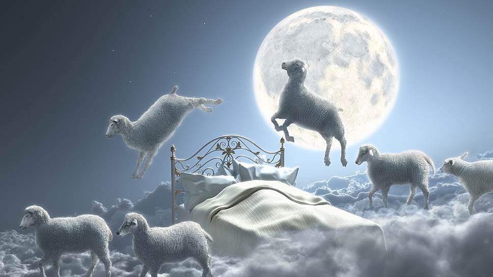 Сон для нашего организма столь же насыщенное время, как и бодрствование