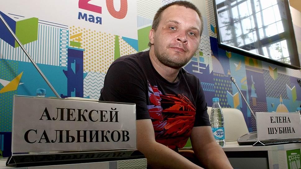 Лауреат премии «Нацбест-2018» Алексей Сальников о своем романе