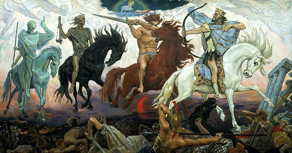 Четыре всадника Апокалипсиса кисти Виктора Васнецова. Всадник на белом коне олицетворяет Чуму