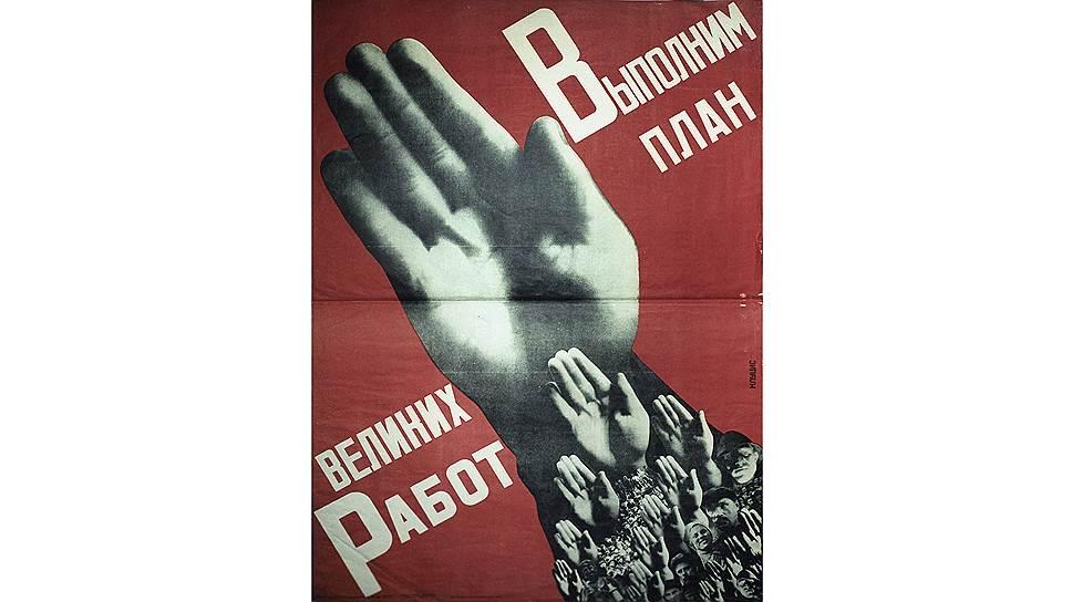 Почему в России «гуляют» экономические прогнозы и оценки