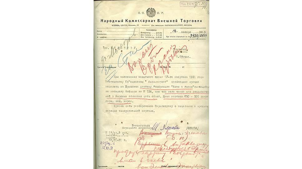 В 1930-е годы практика продаж сокровищ из советских музеев была рутиной