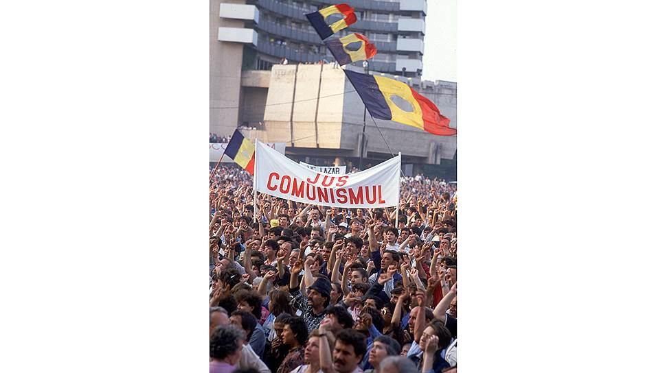 Бунт прозападных либералов, не желающих подчиняться власти большинства, стал визитной карточкой Румынии 1990-х…