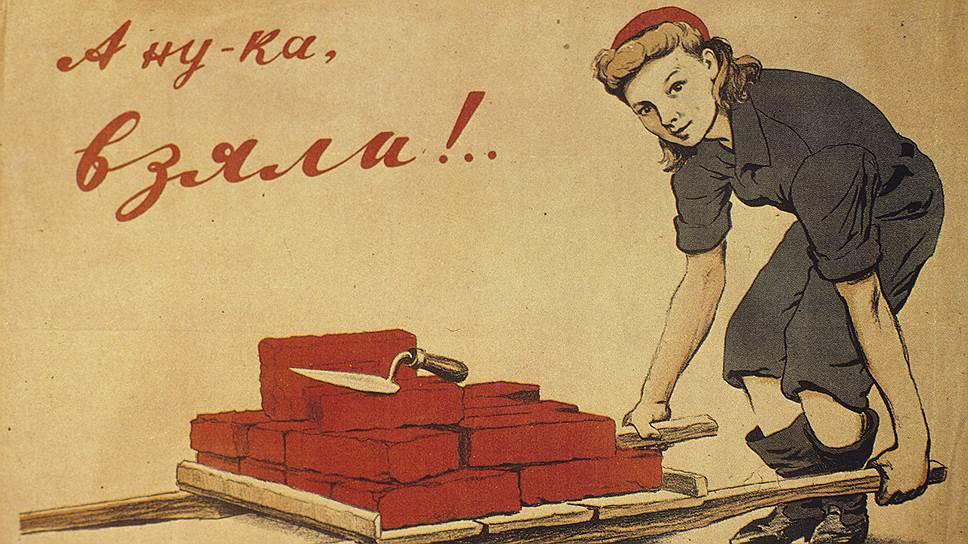 Как Россия стала родиной непроизводительного труда
