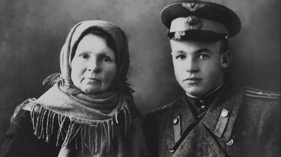 Осенью 1944-го летчику удалось повидаться с мамой Евлампией Якимовной