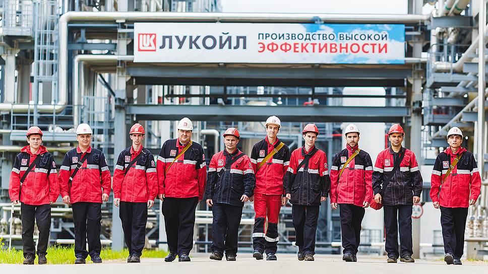 Социальная ориентированность ЛУКОЙЛа привлекает профессиональных сотрудников