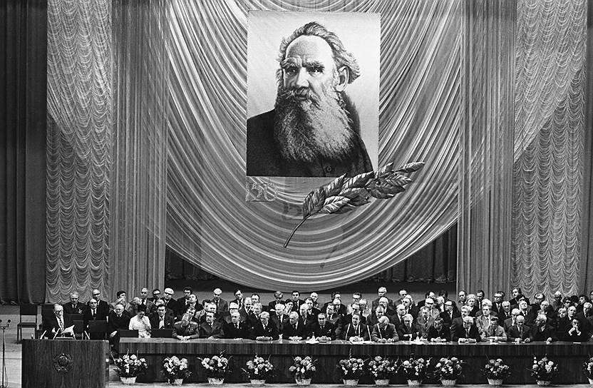 Торжественное заседание в Большом театре во время празднования 150-летия со дня рождения Л.Н.Толстого. 8сентября 1978года