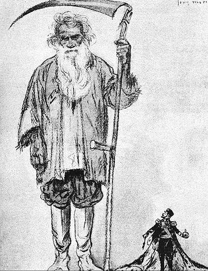 «Два русских царя: Лев и Николай». Французская карикатура