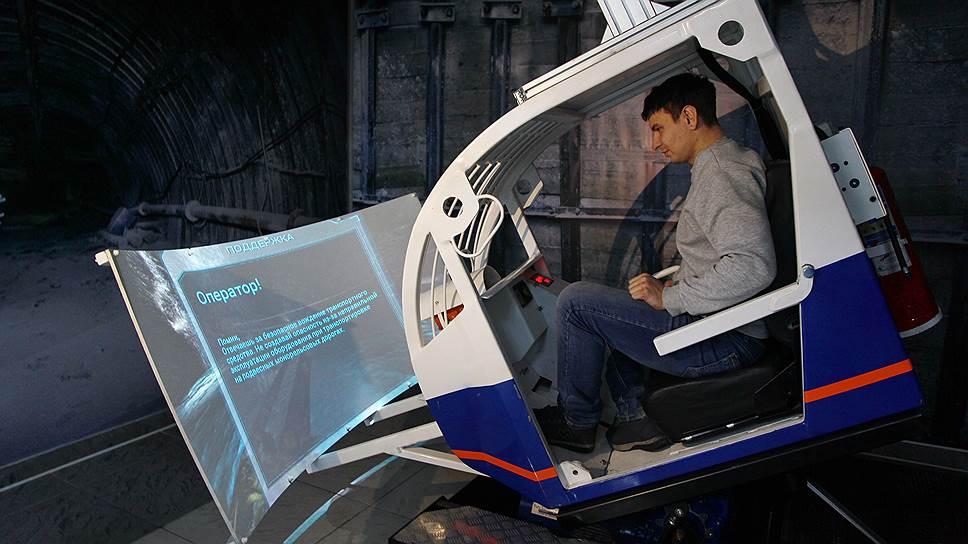 Так обучаются машинисты подземных дизелевозов. Полная 3D-визуализация