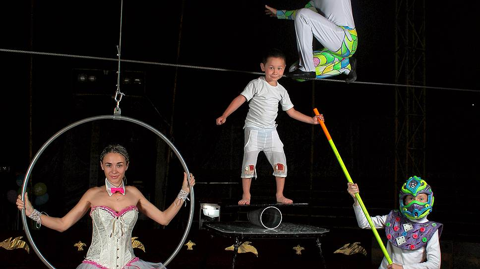 «Цирк — наш дом, наша вселенная. Здесь столько смелости, любви и волшебства!»