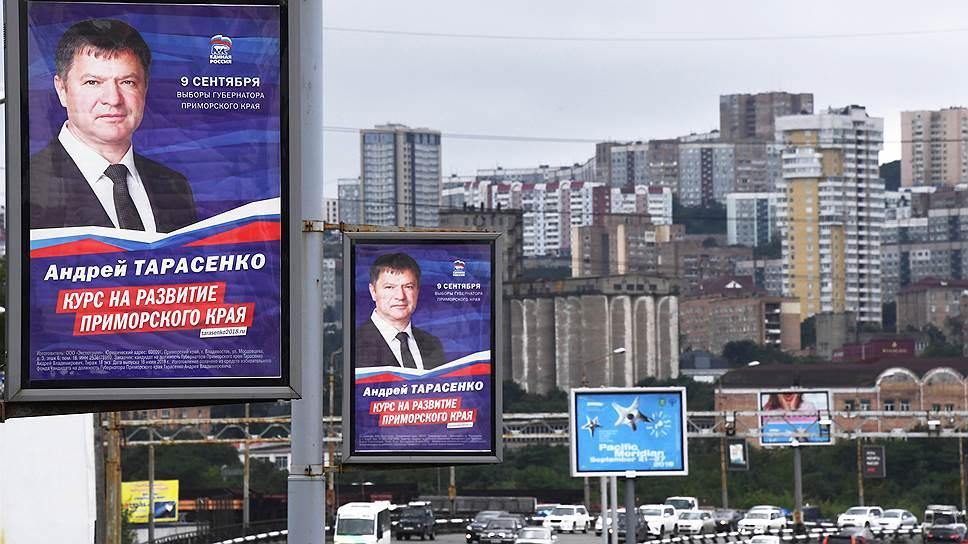 Что привело к отмене итогов выборов в Приморье