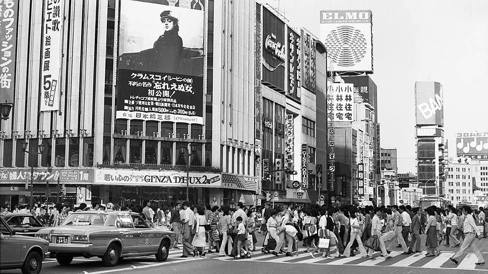 Выставка русской и советской живописи в Токио. 1976