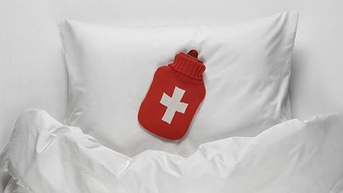 На родине Белого Креста // Валентина Каюк выяснила, каково это — болеть в Швейцарии