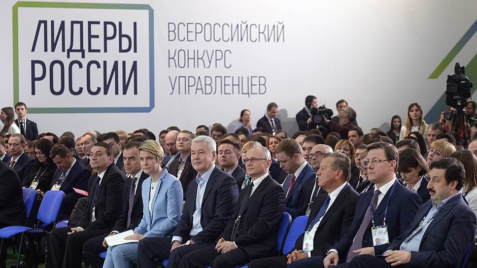 У власти большие надежды на всероссийский конкурс управленцев