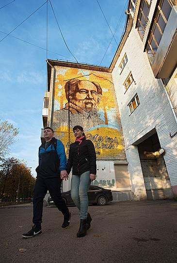 На защиту фрески вышло молодое поколение – в частности, «Молодая гвардия» «Единой России»