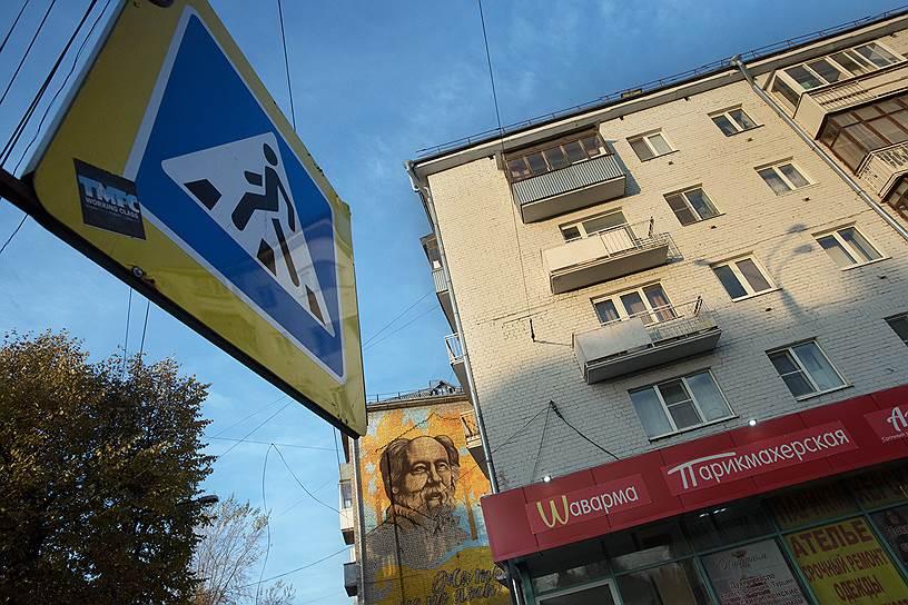 Большинство жителей не разделяют пламенного гнева Андрея Анатольевича: на фоне всех прочих «украшений» дома портрет Солженицына явно выигрывает