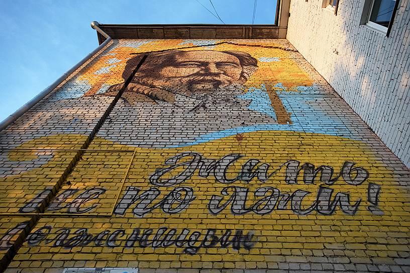 Депутат Илья Холодов и граффитист Виктор Лебедев заставили горожан задуматься над словами писателя