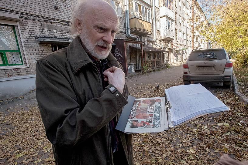 Андрей Анатольевич — бывший прокурор и главный противник граффити: для него Солженицын — враг народа