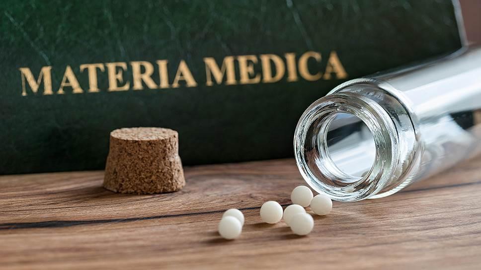 Про Materia Medica знает любой гомеопат, ведь это своего рода «база данных» всех известных человеку гомеопатических веществ