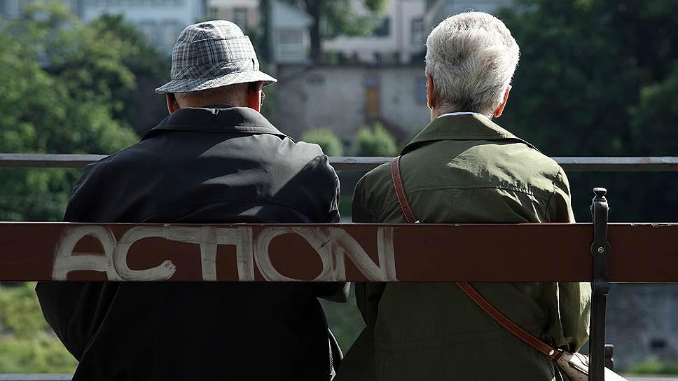 Быть пенсионером на Западе совсем не легко, если во время работы не было сверхдоходов