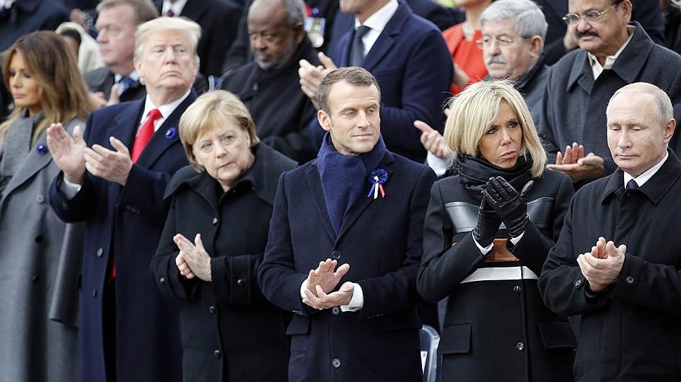 Лидеры США и Европы на торжествах по случаю вековой годовщины окончания Первой мировой войны в Париже: сколько ни строй европейскую безопасность без России, на нее все равно приходится оглядываться