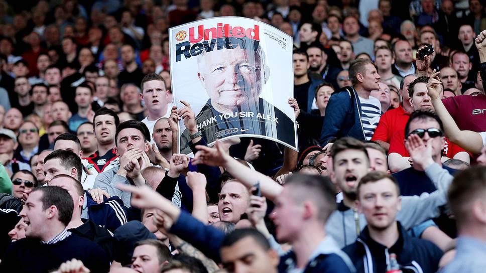 Сэр Алекс Фергюсон может похвастаться самым долгим пребыванием на должности тренера: в «Манчестер Юнайтед» он проработал 27сезонов