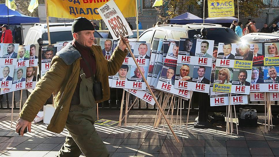 Как на Украине стартовала предвыборная кампания