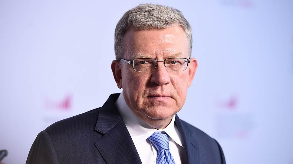 Алексей Кудрин, председатель Счетной палаты РФ