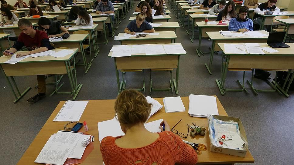 Что такое «черная метка» для неугодных учителей