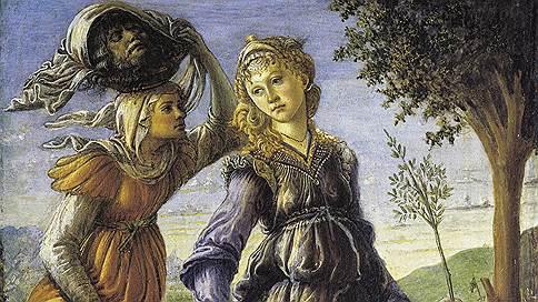 «Не во всех мифах женщина— причина грехопадения» // Библеист Глеб Ястребов — о попытках феминизации священной истории. Беседовала Елена Кудрявцева