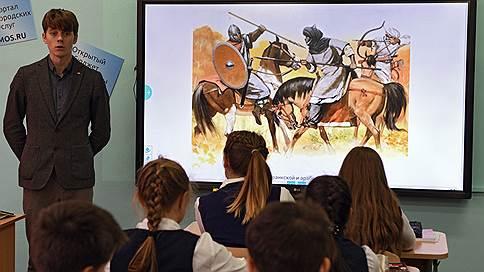 Корешки истории // Ольга Филина задалась вопросом: учат ли в школе по рекомендованным учебникам?