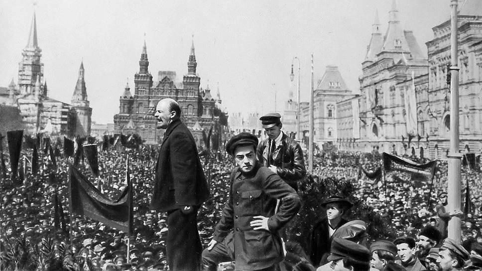 Какую политическую систему и тип человека создал Ленин