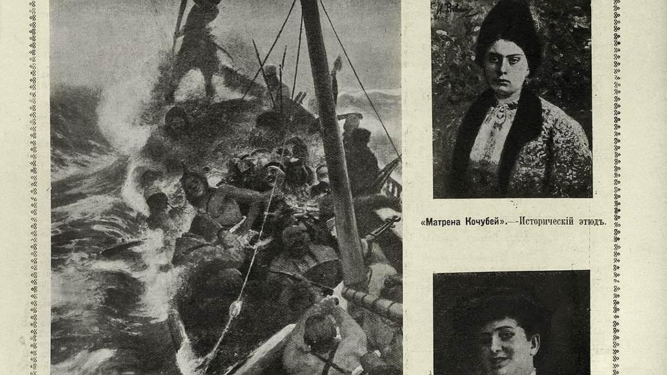 Обложка «Огонька» за 1909год дает возможность увидеть эту неизвестную в России картину