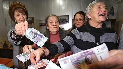 Народные средства  / Чего добились мезенские пенсионеры, скинувшись на ремонт больницы