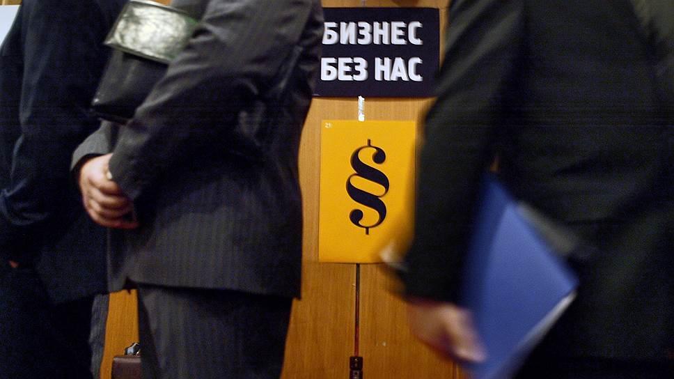 Как в России «кошмарят» бизнес
